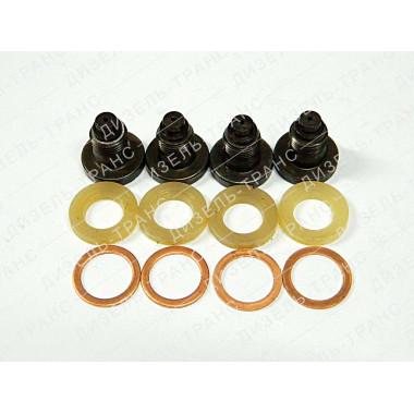 Ремкомплект замены нагнетательного клапана УТН-5-1111220-10