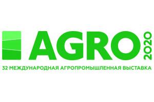 Участие в агропромышленной выставке АГРО-2020 г.Киев