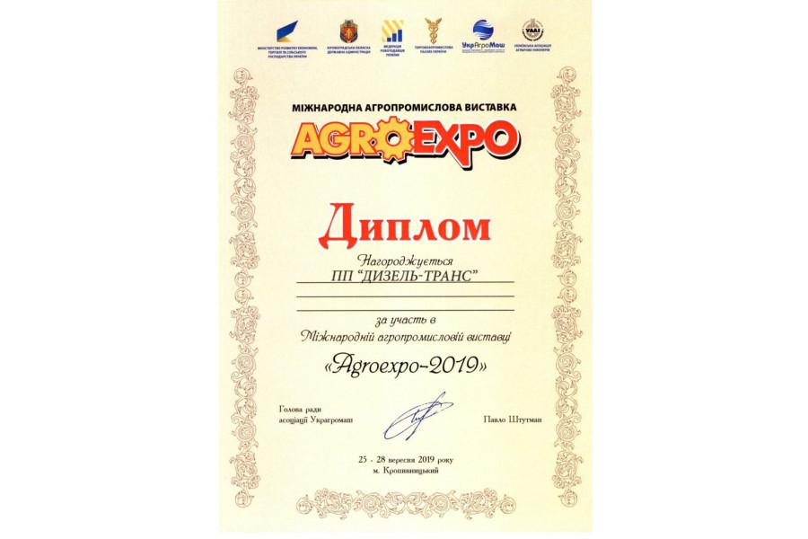 AgroExpo-2019