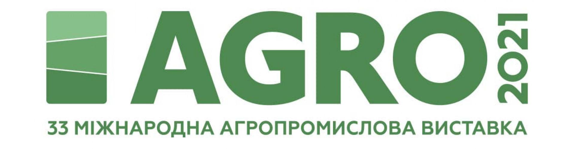 Участие в агропромышленной выставке АГРО-2021 г.Киев