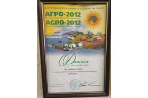 Агро-2012