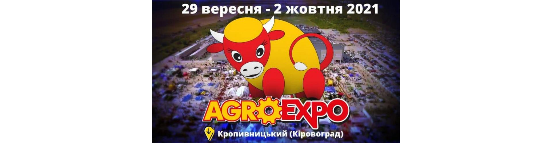 Участие в агропромышленной выставке АГРОЭКСПО 2021 г.Кропивницкий