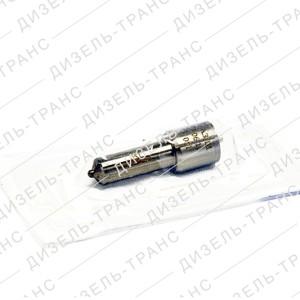 Распылитель АЗПИ 51.1112110